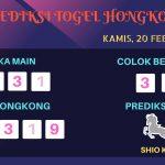 data hongkong 2020, prediksi hongkong hari ini 2020, keluaran hongkong 2020, pengeluaran hongkong 2020, paito hongkong 2020