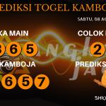 data Kamboja 2020, prediksi Kamboja hari ini 2020, keluaran Kamboja 2020, pengeluaran Kamboja 2020, paito Kamboja 2020
