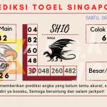 data singapore 2021, prediksi singapore hari ini 2021, keluaran singapore 2021, pengeluaran singapore 2021, paito singapore 2021/